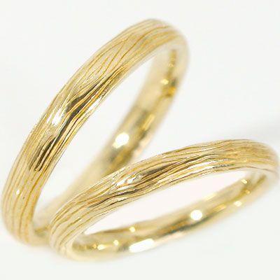 【クーポン対象外】 イエローゴールド ペアリング 結婚指輪 マリッジリング ペア 2本セット K18yg 指輪, 金沢の地酒ショップ カガヤ酒店 bc6a7db9