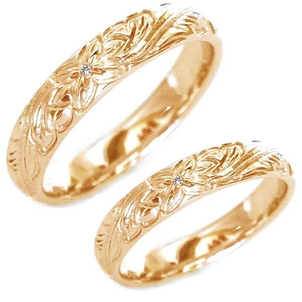 低価格 ハワイアンジュエリー ペアリング ダイヤモンド ピンクゴールドk10 結婚指輪 マリッジリング 2本セット K10pg ストレート, 美StarShop 7ec09956