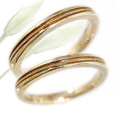 【あす楽対応】 ゴールド ペアリング 結婚指輪 マリッジリング 2本セット K18 指輪, 日向市 08dbdb89