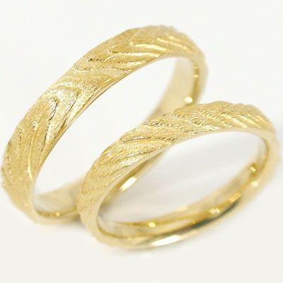 【超特価SALE開催!】 イエローゴールド 結婚指輪 マリッジリング ペアリング ペア 2本セット K18yg 指輪, クラウドモーダ cd6e5dec