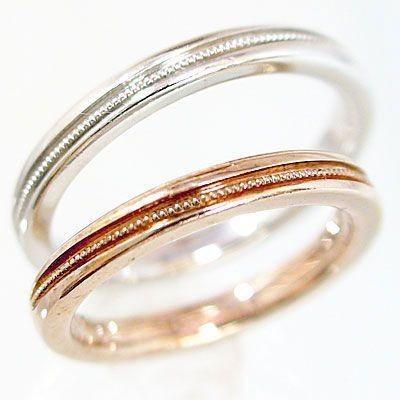 新しい到着 ピンクゴールド ホワイトゴールド 結婚指輪 ペアリング マリッジリング 結婚指輪 ペア 2本セット K18pg K18wg K18wg K18pg 指輪, Vita Felice:a4aed983 --- airmodconsu.dominiotemporario.com