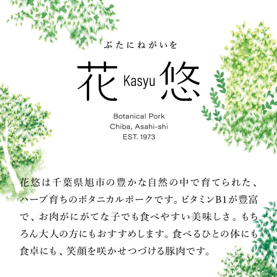 豚肉 花悠 ロース 3mm スライス 500g|maampig|02