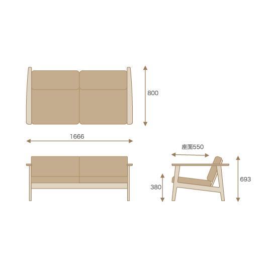 竹集成材のシンプルなソファ C-Sofa TEORI maaoyama 05