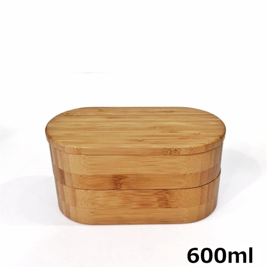 竹製の楕円形二段弁当箱|maaoyama