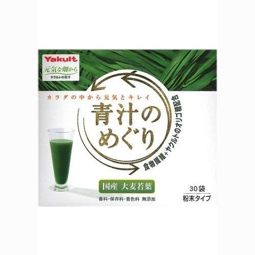 メール便送料無料 特価品コーナー☆ ヤクルトヘルスフーズ 青汁のめぐり 7.5g×30袋 4961507109558 お買い得 青汁