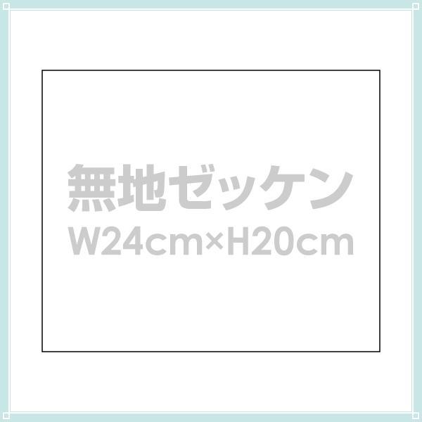 おしゃれ 商店 ゼッケン 無地手書きゼッケン布 W24cm×H20cm
