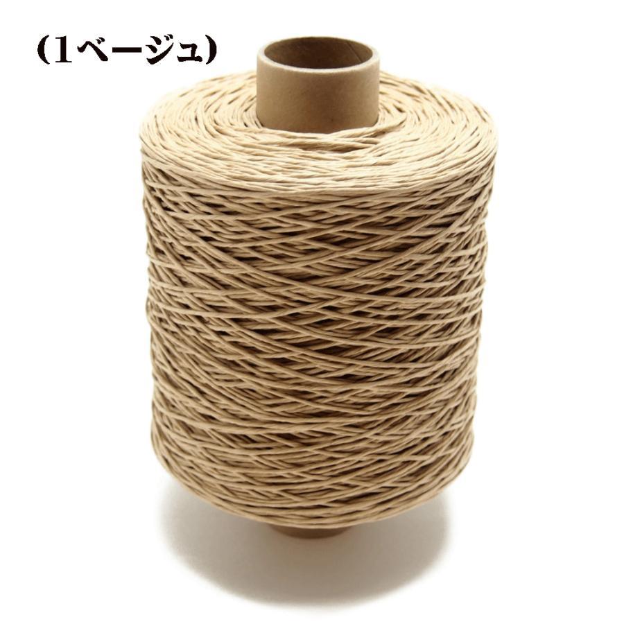紙紐(細)約480m  No1.2.3.4.6.7.8.9.11.12.13.14.15.16.17.18  和紙/ラッピング/ハンドメイド|machida-ito|02