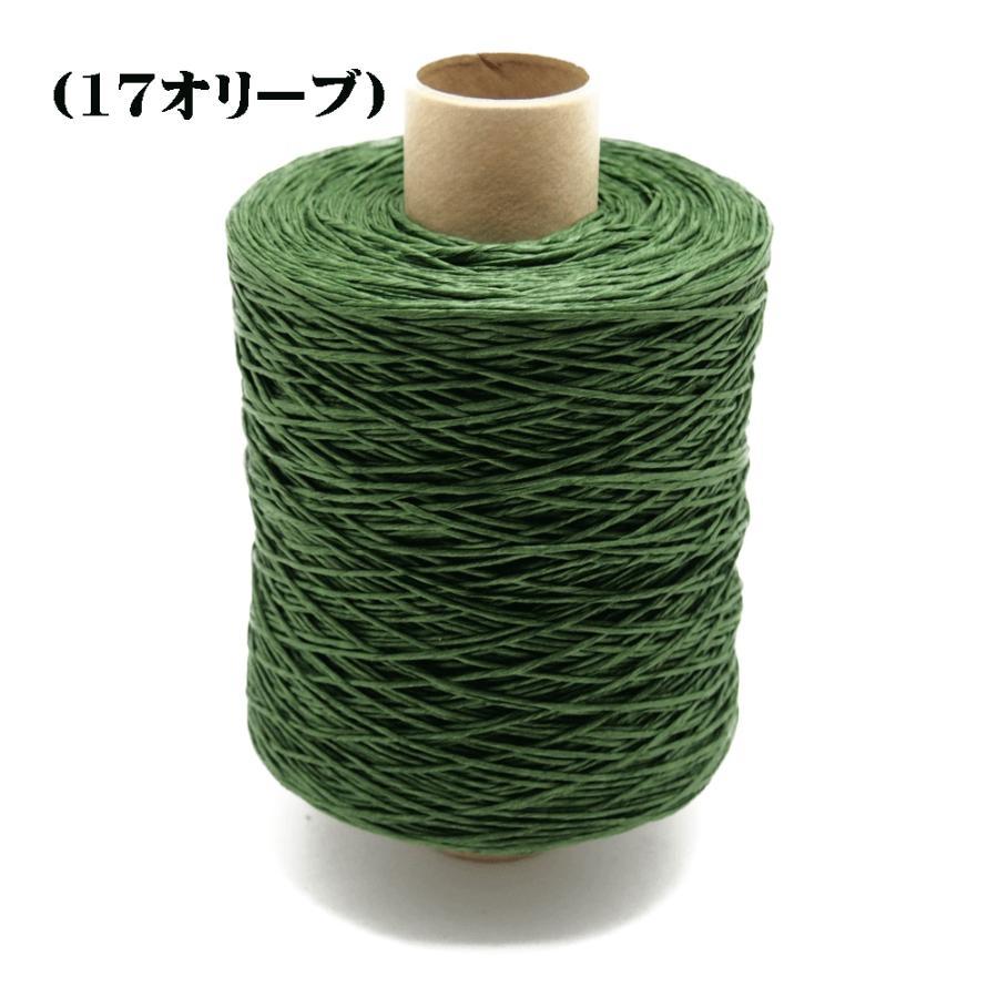 紙紐(細)約480m  No1.2.3.4.6.7.8.9.11.12.13.14.15.16.17.18  和紙/ラッピング/ハンドメイド|machida-ito|16