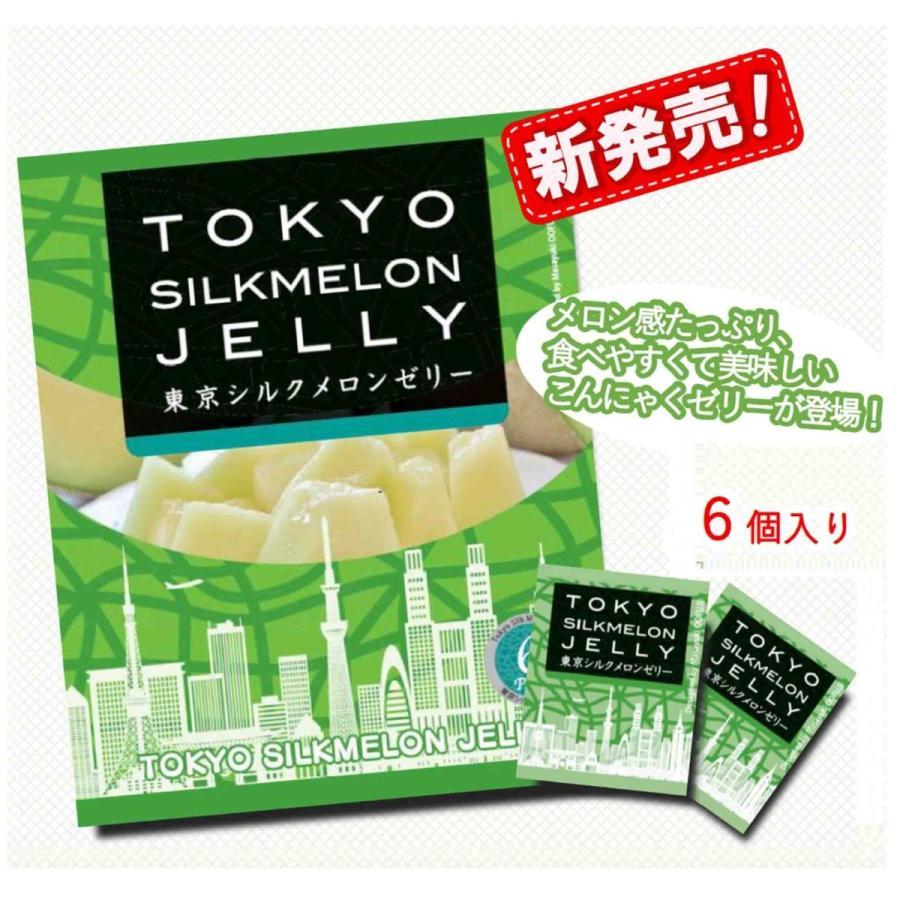 東京シルクメロンゼリー6袋(1袋6個入り)|machida-melon