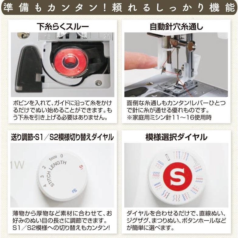 ミシン 本体 シンガー フットコントローラー式 電動ミシン SN1851W SN-1851W|machimishi|03