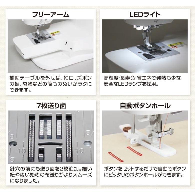 ミシン 本体 シンガー フットコントローラー式 電動ミシン SN1851W SN-1851W|machimishi|04
