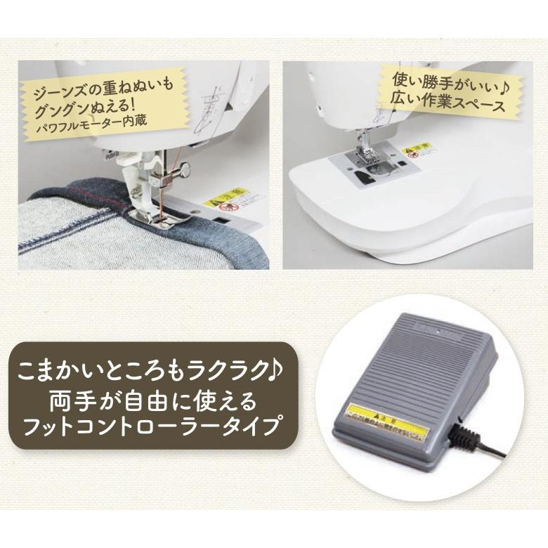 ミシン 本体 シンガー フットコントローラー式 電動ミシン SN1851W SN-1851W|machimishi|05