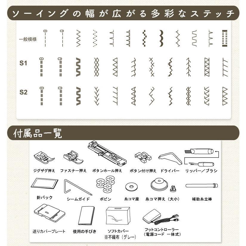 ミシン 本体 シンガー フットコントローラー式 電動ミシン SN1851W SN-1851W|machimishi|06