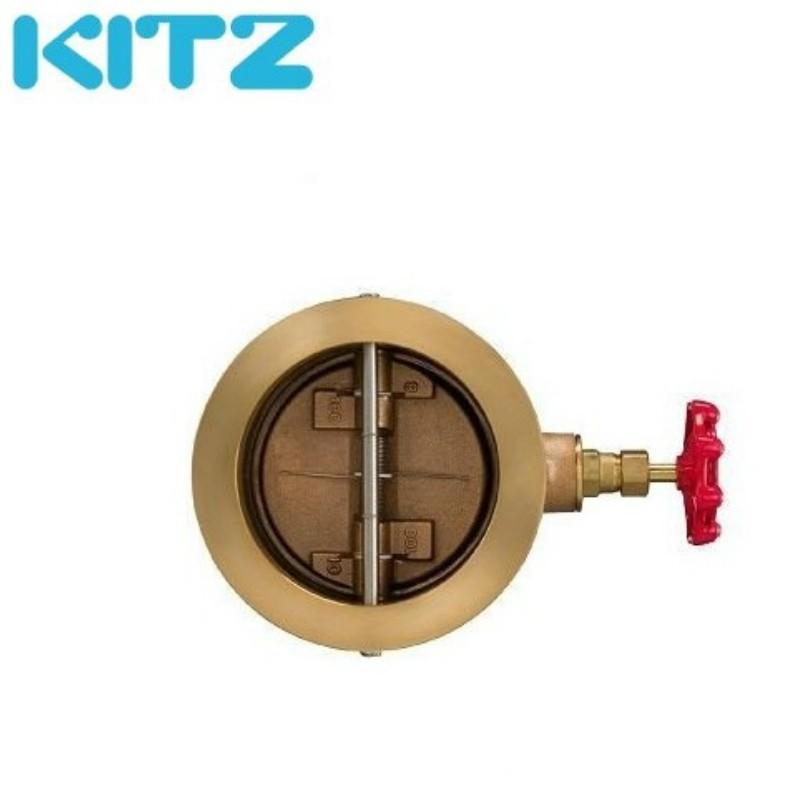 KITZ 10BWZ 40A 青銅製ウエハチャッキバルブ