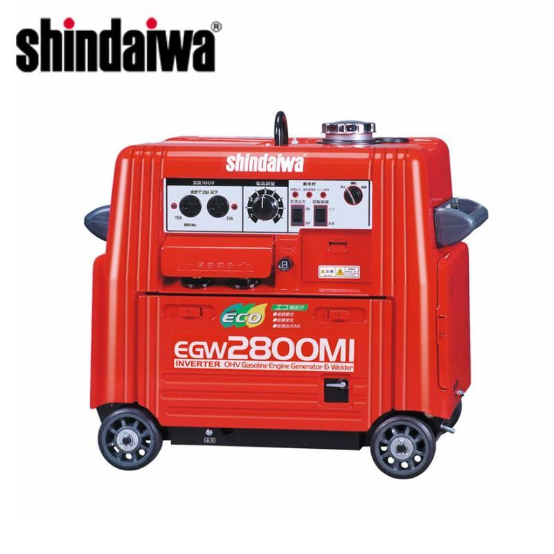 新ダイワ EGW2800MI ガソリンエンジン溶接機 発電機 兼用 溶接機