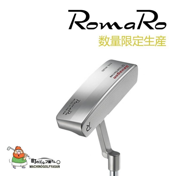 ロマロ S.S.S HEXAGON CB TOUR EDITION パター Romaro Putter 【16aw】