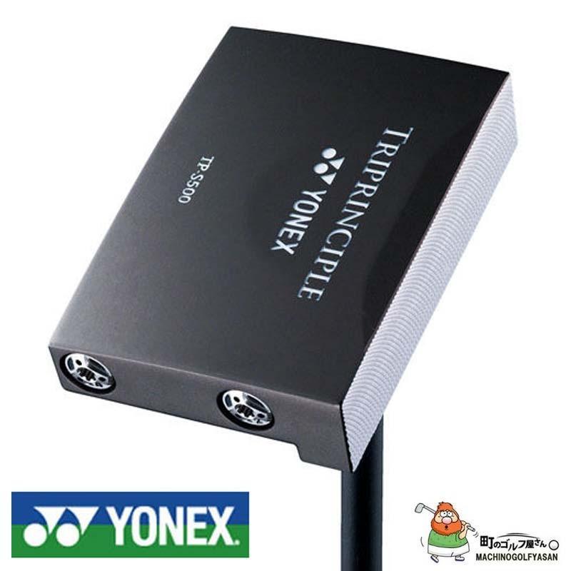 華麗 ヨネックス ゴルフ トライプリンシプル パター TRIPRINCIPLE Putter TP-S500 YONEX 【16aw】, 稲田布帛 773d62d0