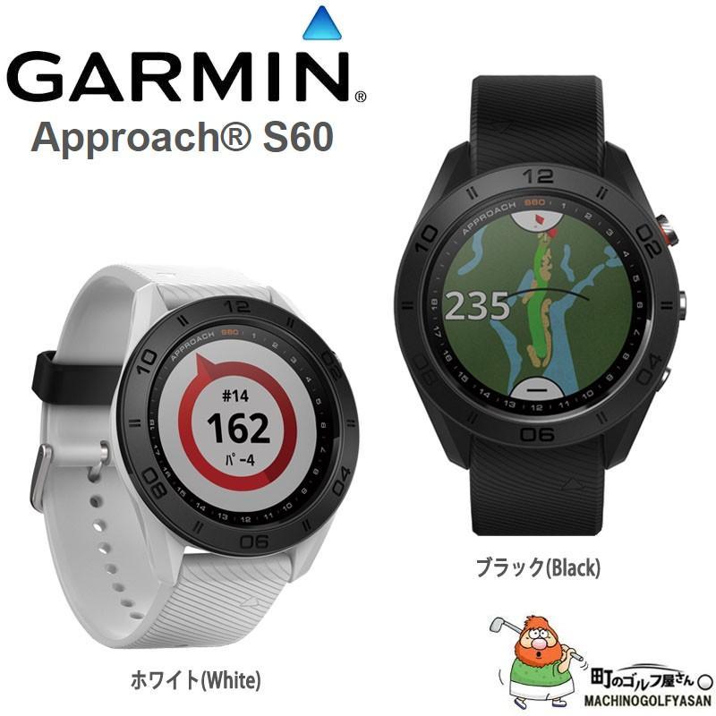 【送料無料】【2017年モデル】ガーミン アプローチ S60 GPS ゴルフナビ 防水 フルカラー タッチパネル 腕時計型 GARMIN APPROACH GOLF NAVI【17aw】