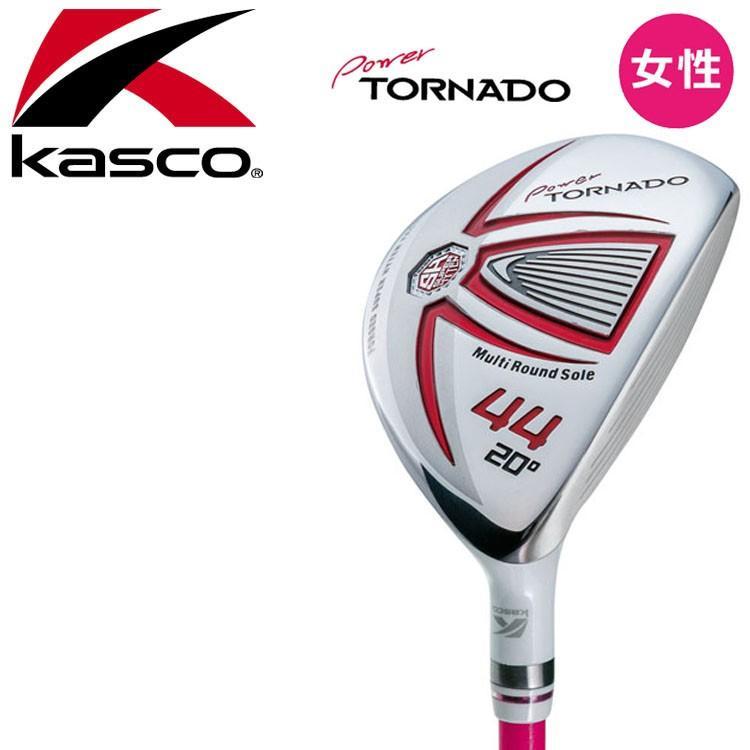 【レディース】 キャスコ Power TORNADO 9 for LADIES パワートルネード 9 ユーティリティ Kasco Ladies Utility 【17ss】