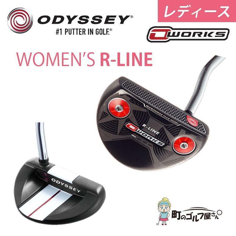 【送料無料】【2017年限定モデル】【レディース】 ODYSSEY オデッセイ O-WORKS WOMEN'S オー・ワークス ウィメンズ パター R-LINE【17aw】
