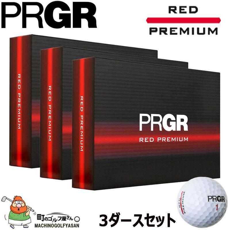 【送料無料】【2017年モデル】プロギア レッドプレミアム ゴルフボール 3ダースセット(36球) 赤エッグ 公認球 白 PRGR egg RED PREMIUM GOLF BALL【17aw】