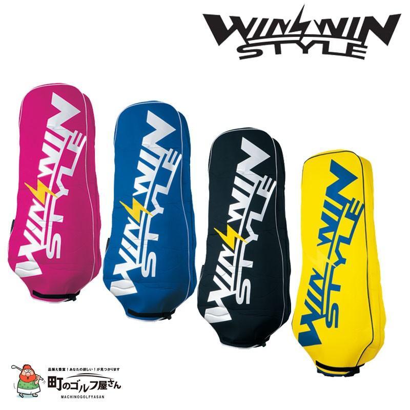【送料無料】【2018年モデル】WINWIN STYLE ウィンウィンスタイル TRAVEL COVER トラベルカバー 9.5まで収納可 48インチ対応 全4色 TC-022【17】