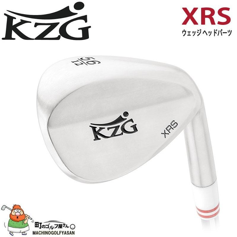 【送料無料】【2017年モデル】KZG XRS ウェッジ用 ヘッドパーツ (50度/ 52度/ 54度/ 56度/ 58度/ 60度) Wedge Head Parts【18ss】