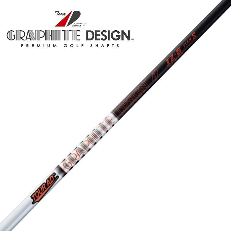 グラファイトデザイン ツアーAD IZ ドライバー用(ウッド用) カーボンシャフト 在庫処分 セール 新品 GRAPHITE DESIGN TourAD shaft