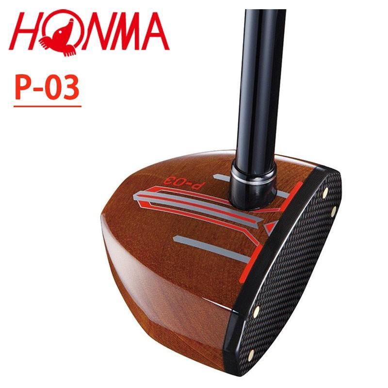 ホンマゴルフ P-03 パークゴルフクラブ P-03ブラック 専用シャフト PGカラーMFグリップ 2019年モデル 大型ヘッド ヘッドカバー付 HONMA Park Golf Club 19sm