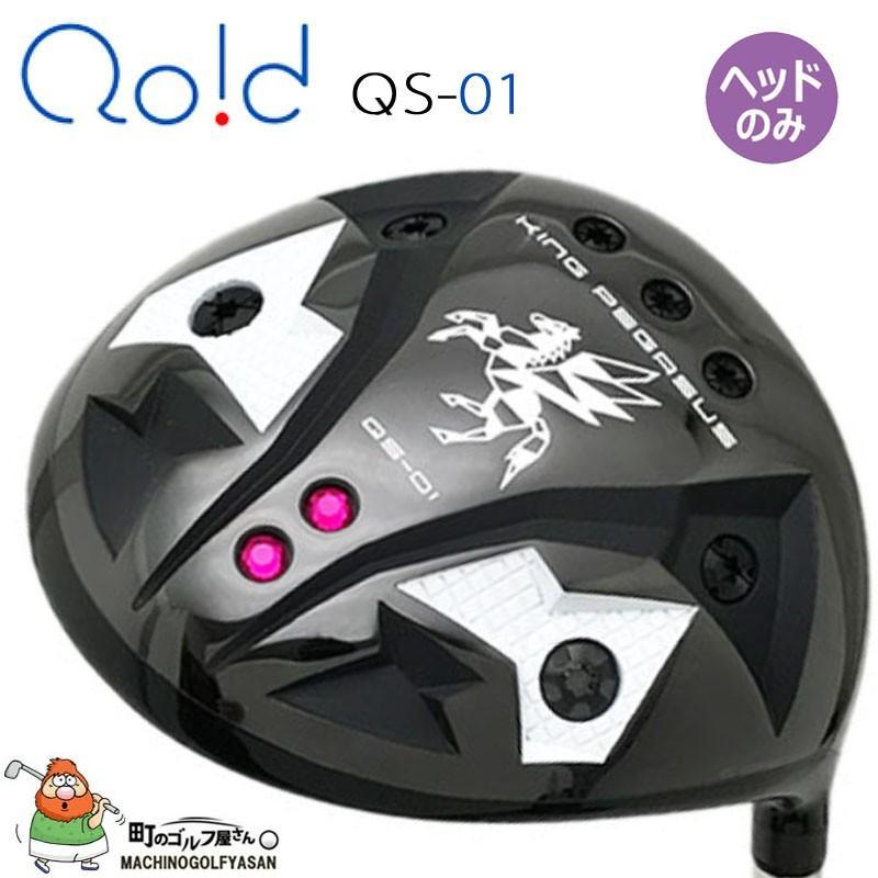 クオイドゴルフ キングペガサス QS-01 ドライバー用 ヘッドパーツ 2019年モデル 460cm3 ヘッドのみ Qoid Golf KING PEGASUS Driver Head only 19at