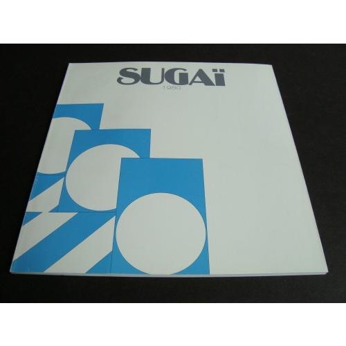 「菅井汲 1980 オリジナル入り版画カタログ」[B130127]|machinoiriguchi2