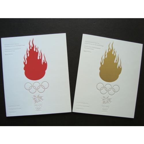 「長野オリンピック開会式・閉会式プログラム(2冊セット)」[B170155] machinoiriguchi2
