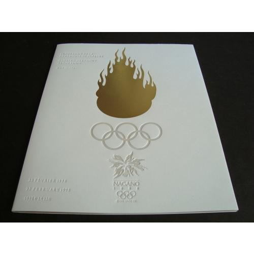 「長野オリンピック開会式・閉会式プログラム(2冊セット)」[B170155] machinoiriguchi2 06