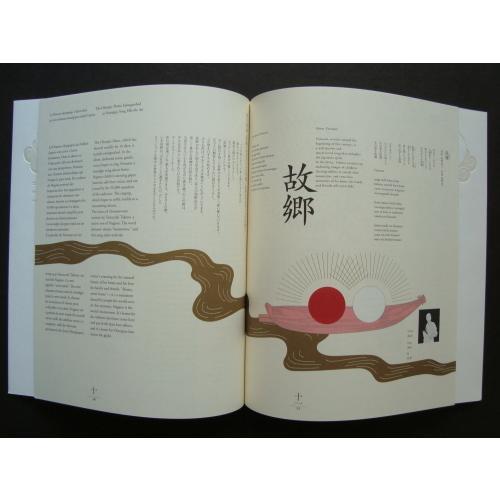 「長野オリンピック開会式・閉会式プログラム(2冊セット)」[B170155] machinoiriguchi2 08