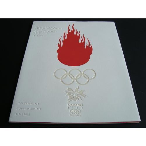 「長野オリンピック開会式プログラム」[B180137]|machinoiriguchi2|02