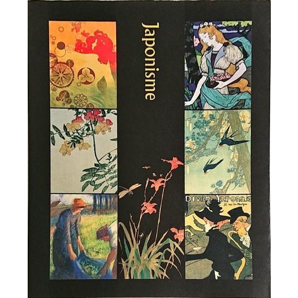 「ジャポニスム展 世紀末から 西洋の中の日本」[B190095] machinoiriguchi2