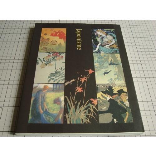 「ジャポニスム展 世紀末から 西洋の中の日本」[B190095] machinoiriguchi2 02
