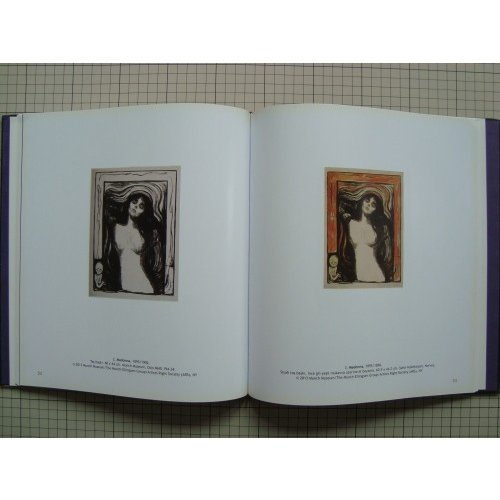 「ムンク/ウォーホル展(Munch/Warhol and the Multiple Image)」[B190112]|machinoiriguchi2|03
