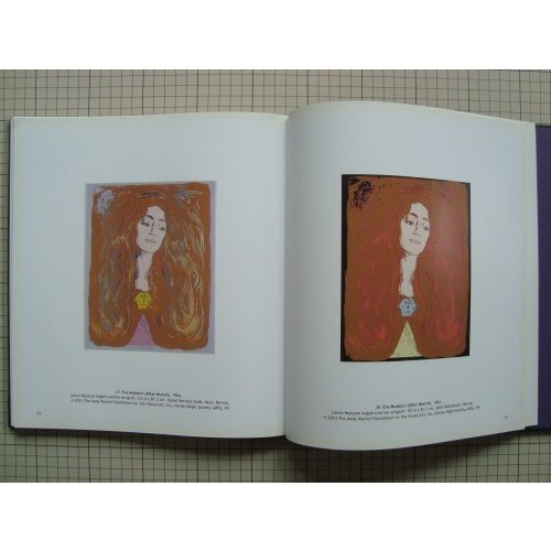 「ムンク/ウォーホル展(Munch/Warhol and the Multiple Image)」[B190112]|machinoiriguchi2|07