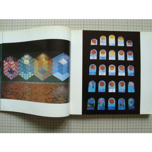 「ヴァザルリー作品集 第4巻(Vasarely 4)」[B190124] machinoiriguchi2 03