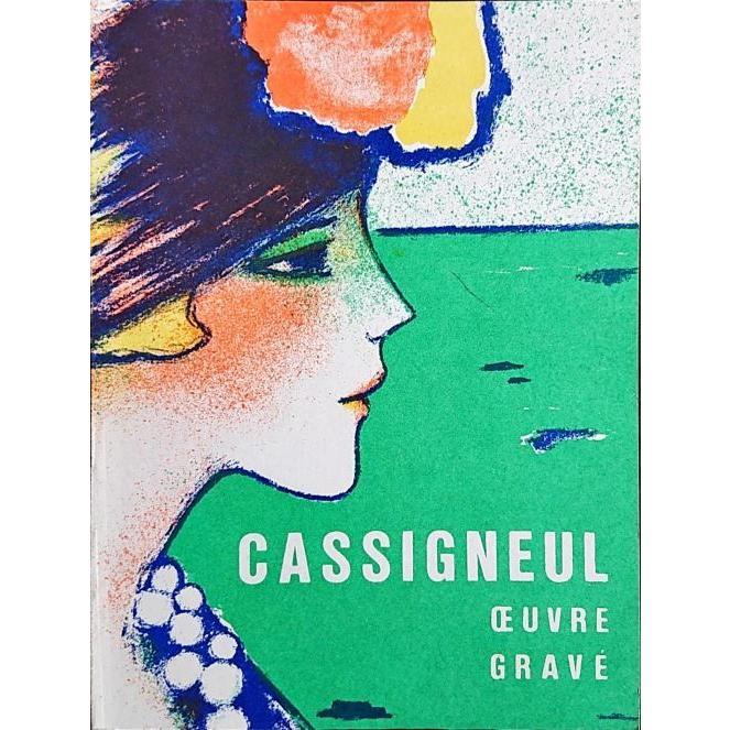 「カシニョール版画作品集(Jean-Pierre Cassigneul Oeuvre Grave 1965-1975)」[B190127]|machinoiriguchi2