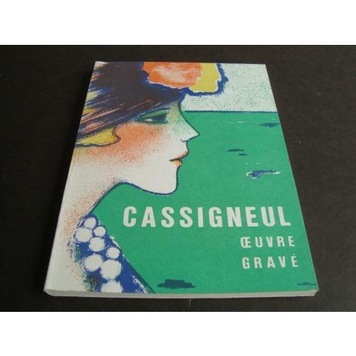 「カシニョール版画作品集(Jean-Pierre Cassigneul Oeuvre Grave 1965-1975)」[B190127]|machinoiriguchi2|02