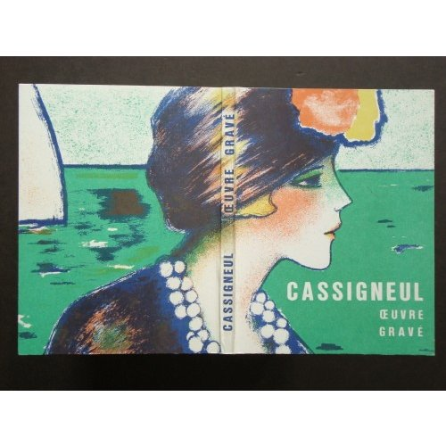 「カシニョール版画作品集(Jean-Pierre Cassigneul Oeuvre Grave 1965-1975)」[B190127]|machinoiriguchi2|03