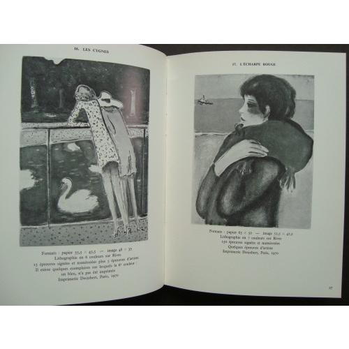 「カシニョール版画作品集(Jean-Pierre Cassigneul Oeuvre Grave 1965-1975)」[B190127]|machinoiriguchi2|04
