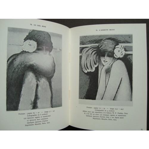 「カシニョール版画作品集(Jean-Pierre Cassigneul Oeuvre Grave 1965-1975)」[B190127]|machinoiriguchi2|06