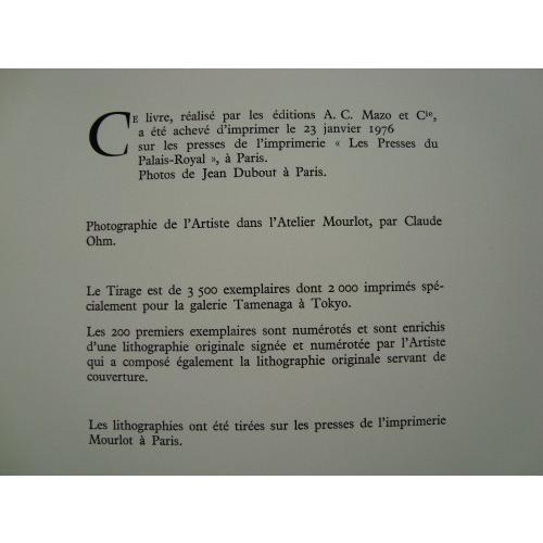 「カシニョール版画作品集(Jean-Pierre Cassigneul Oeuvre Grave 1965-1975)」[B190127]|machinoiriguchi2|07