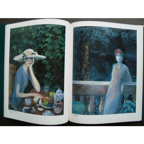 「カシニョール展 花と緑の饗宴」[B190209]|machinoiriguchi2|04