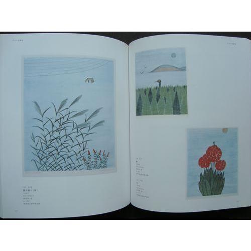 「生誕100年 南桂子展」[B200234]|machinoiriguchi2|04