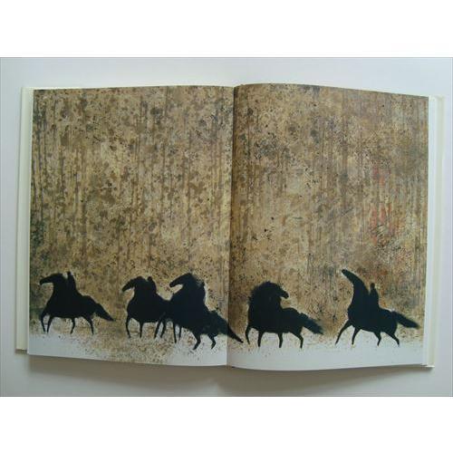 「ブラジリエ リトグラフカタログレゾネ(Andre Brasilier Lithographe 1958-1981)」[B200274]|machinoiriguchi2|04