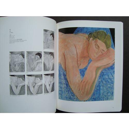 「マティス展(2004年)」[B200356] machinoiriguchi2 03